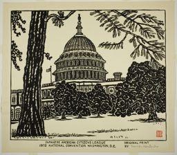 Hiratsuka Un'ichi: Capitol, Washington, D.C. - Art Institute of Chicago
