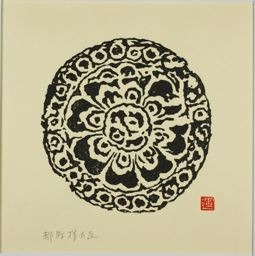 Hiratsuka Un'ichi: Peony from a Roof Tile - Art Institute of Chicago