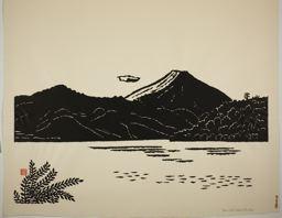 Hiratsuka Un'ichi: Mount Fuji in Early Morning from Lake Hakone - Art Institute of Chicago
