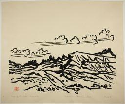 Hiratsuka Un'ichi: Top of Mt. Oso - Art Institute of Chicago