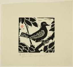 Hiratsuka Un'ichi: Small Bird from a Fairy Tale (Dowa no kotori) - Art Institute of Chicago
