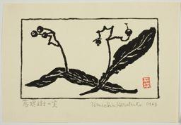 Hiratsuka Un'ichi: Lindenberries (Bodaiju no mi) - Art Institute of Chicago