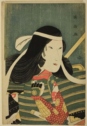 歌川国政: Iwai Kumesaburo in the Role of Lady Tomoe - シカゴ美術館