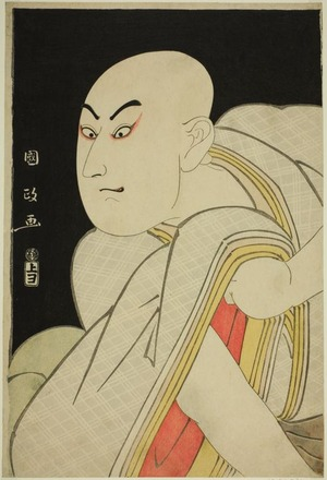 Utagawa Kunimasa: Sawamura Sojuro lll in the Role of the Lay Priest Kiyomori - Art Institute of Chicago