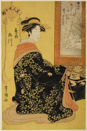 歌川豊国: The Courtesan Takikawa of Ogiya, from the series