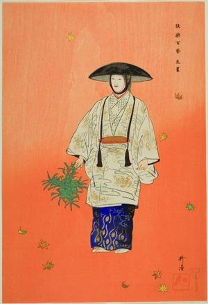 Tsukioka Kogyo: Hana-gatami, from the series