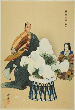 月岡耕漁: Hachi no Ki, from the series
