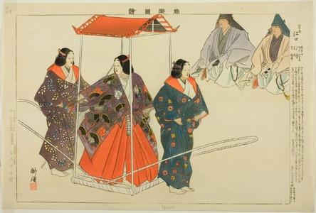 月岡耕漁: Eguchi, from the series