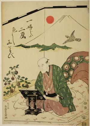 Utagawa Toyokuni I: Portrait of Eijudo at Seventy-one - Art Institute of Chicago