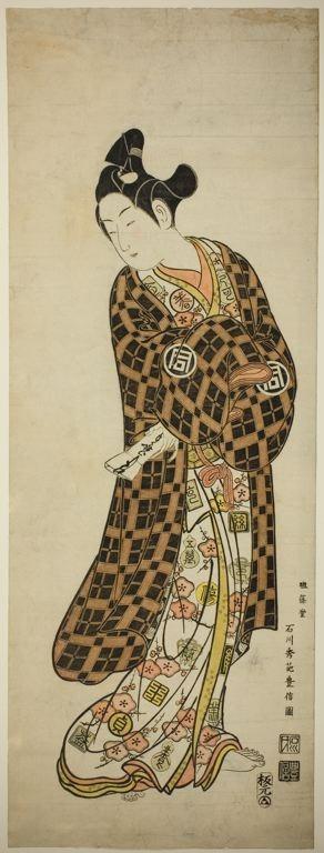 石川豊信: The Actor Sanogawa Ichimatsu I as Hisamatsu - シカゴ美術館