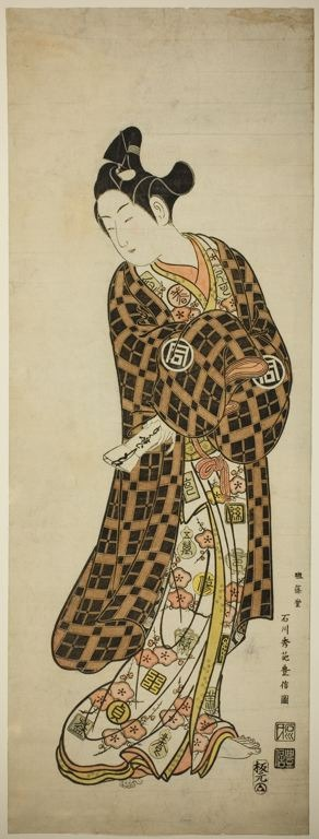 Ishikawa Toyonobu: The Actor Sanogawa Ichimatsu I as Hisamatsu - Art Institute of Chicago