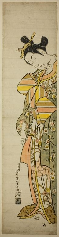 Ishikawa Toyonobu: Courtesan Holding a Long Pipe - Art Institute of Chicago