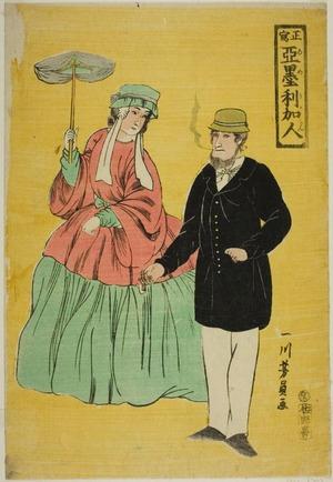 歌川芳員: Real Depictions: Americans (Seisha Amerikajin) - シカゴ美術館