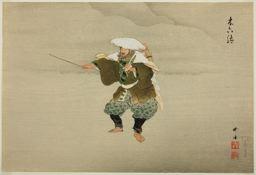 Tsukioka Kogyo: Kirokuda, from the series
