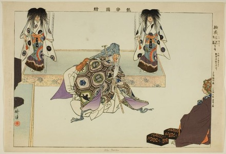 Tsukioka Kogyo: Wa Yura, from the series