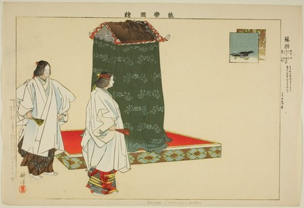 Tsukioka Kogyo: Unoha, from the series
