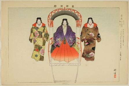 Tsukioka Kogyo: Ukon, from the series