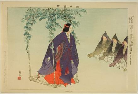Tsukioka Kogyo: Sadaiye, from the series