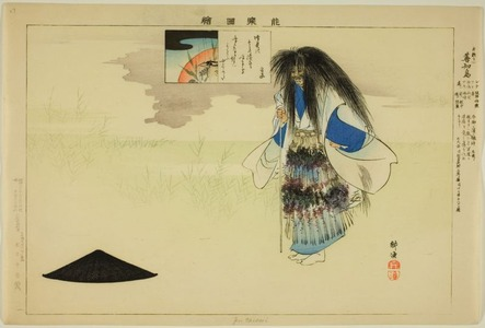 月岡耕漁: Gen Chidori, from the series