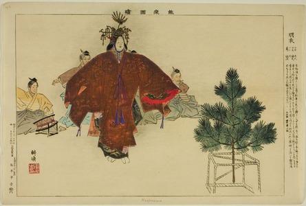 月岡耕漁: Hagoromo, from the series