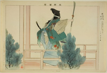 Tsukioka Kogyo: Tomoe, from the series