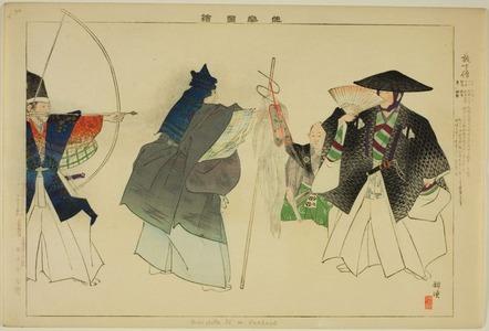 月岡耕漁: Hôka-zô, from the series