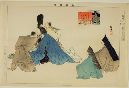 Tsukioka Kogyo: Kashiwa-zaki, from the series