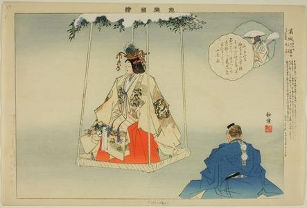 Tsukioka Kogyo: Kazuraki, from the series