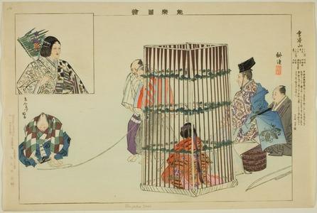 月岡耕漁: Unjakuzan, from the series