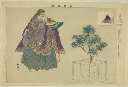 Tsukioka Kogyo: Dômyôji, from the series