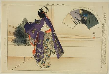 月岡耕漁: Tojaku (or Kakitsuta), from the series