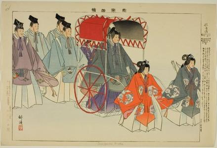 Tsukioka Kogyo: Sumiyoshi Môde, from the series