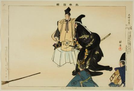 月岡耕漁: Daibutsu-kuyô, from the series