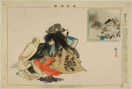 Tsukioka Kogyo: Genzai Shichimen, from the series