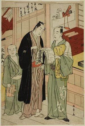 勝川春章: The Actor Onoe Matsusuke I in the Wardrobe Room of a Theater - シカゴ美術館