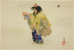 Tsukioka Kogyo: Tako, from the series