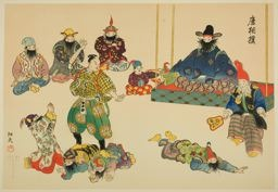 Tsukioka Gyokusei: Tosumo, from the series