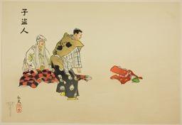 Tsukioka Gyokusei: Konusubito, from the series