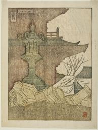 Hiratsuka Un'ichi: The Kaminari-Gate, Asakusa - Art Institute of Chicago