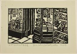 Hiratsuka Un'ichi: Old Bookstore in Georgetown, Washington, D.C. - Art Institute of Chicago