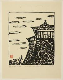 Hiratsuka Un'ichi: Stone Wall of Kumamoto Castle - Art Institute of Chicago