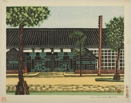 Hiratsuka Un'ichi: Kuromon Gate - Art Institute of Chicago