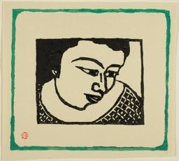 Hiratsuka Un'ichi: Portrait of a Girl with Accompanying Poem - Art Institute of Chicago