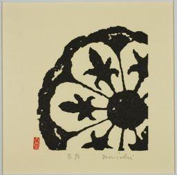Hiratsuka Un'ichi: 3/4 Rosette with Fleur de Lis from Center - Art Institute of Chicago