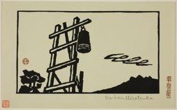 Hiratsuka Un'ichi: Fire Bell Tower of Kora in Izu - Art Institute of Chicago