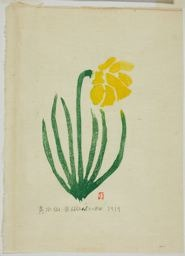 Hiratsuka Un'ichi: Yellow Jonquil - Art Institute of Chicago