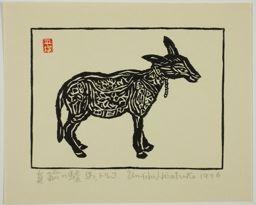 Hiratsuka Un'ichi: Brass Donkey from Turkey - Art Institute of Chicago