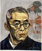 Sekino Junichiro: Portrait of Nakamura Kichiemon, Kabuki Actor - Art Institute of Chicago