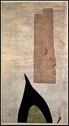 Yamaguchi Gen: No Actor - Art Institute of Chicago