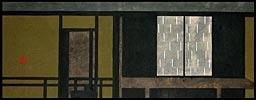 朝井清: Shôji (Sliding Doors of Katsura Imperial Villa) - シカゴ美術館